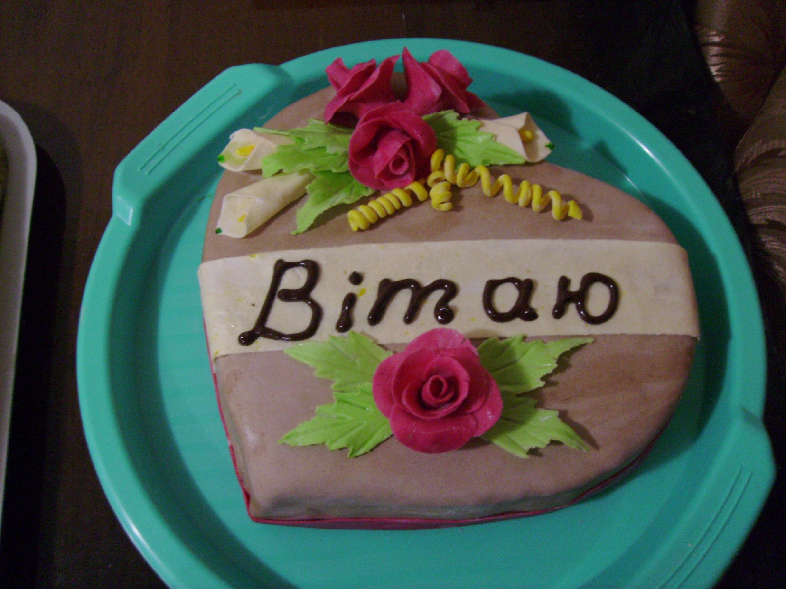 торт поль-робсон рецепт с фото
