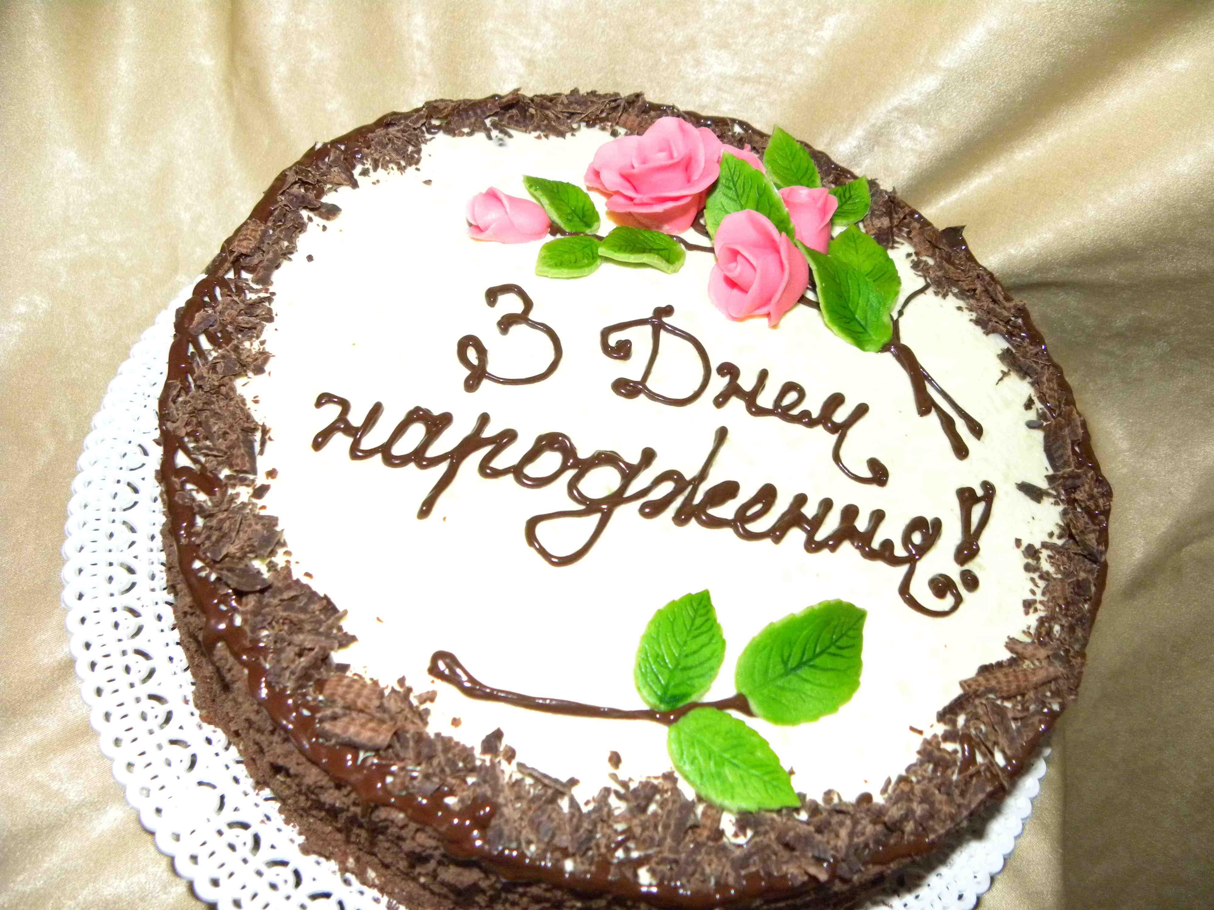 Анюта , з Днем Народження ! - Поздравляем с Днем рождения! - Форум ...