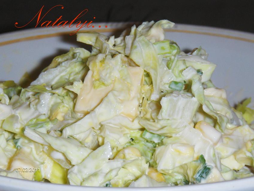 салати рецепти з фото з капусти