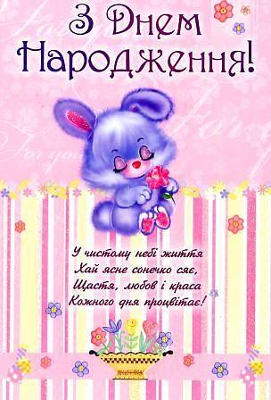 Вітаємо чарівного Марчика з Днем Народження!, У Пушинки, 6 червня ...