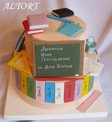 Торты на заказ Тольятти : Группа для бизнеса. .  Продукция или бренд. .  Продукт питания : Одноклассники.