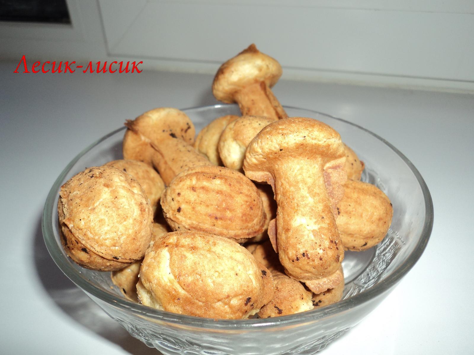 Рецепт для формочек грибочки