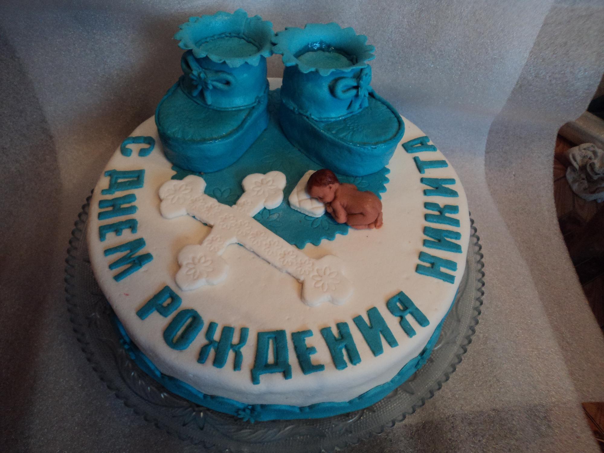 Фото торта на 1 год своими руками