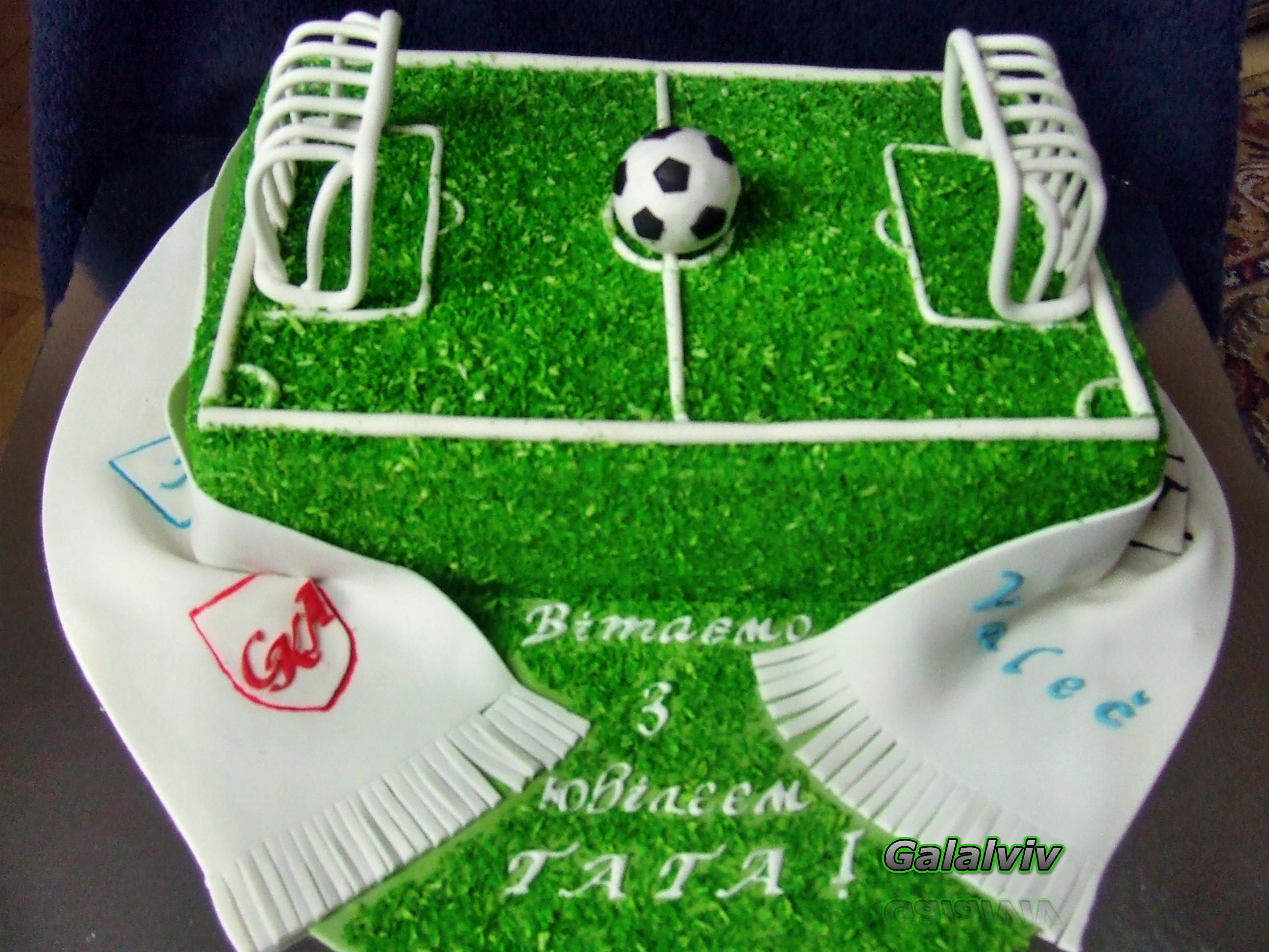 Как на торте сделать футбольное поле 829
