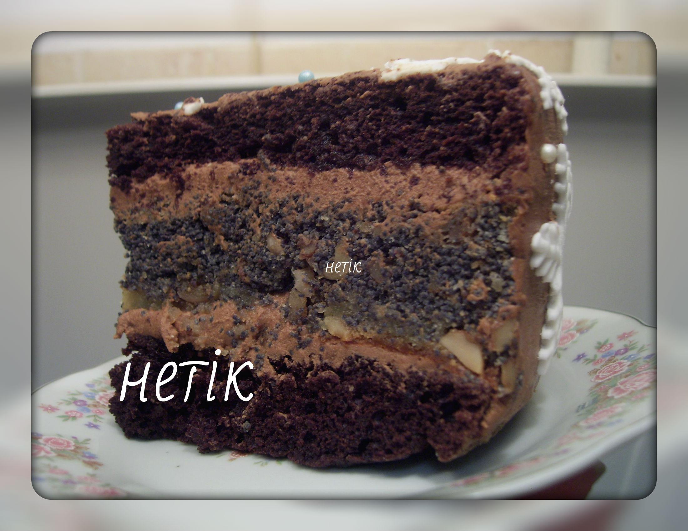 Торт грильяжный рецепт рошен