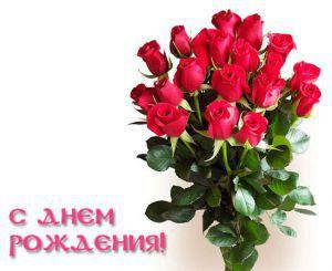 Вітаємо Роксоланочку з днем народження!!! , 29 серпня ...