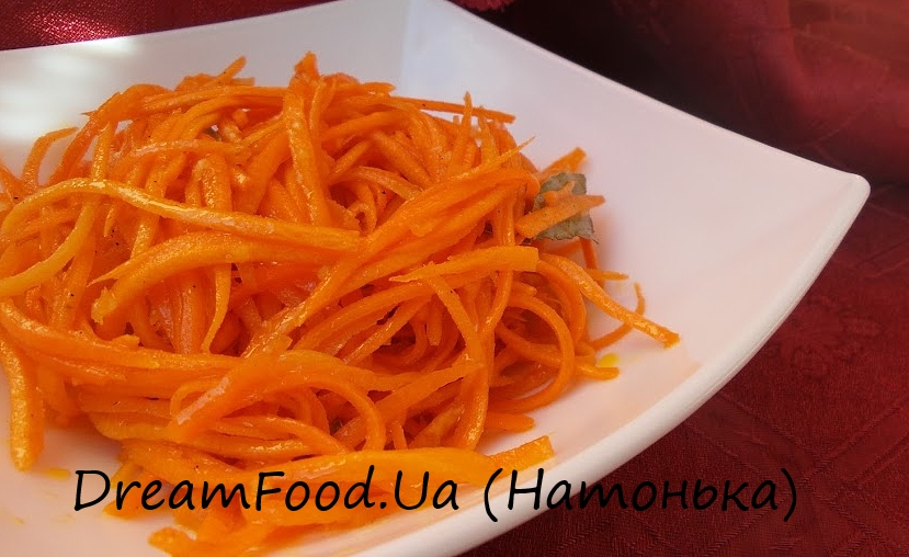 рецепт корейська морква фото